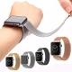 Brazalete Acero Apple Watch 42mm Loop