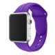 Osmose Silicone Strap for Apple Watch 42mm