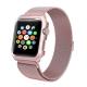 Milanesa Mesh Apple Watch 38mm Caja Protectora Oro Rosa